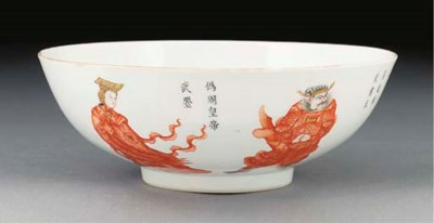 A broad footed bowl, iron red