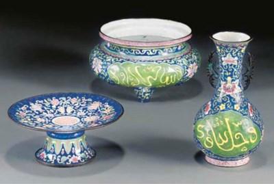 Two Canton enamel Islamic mark