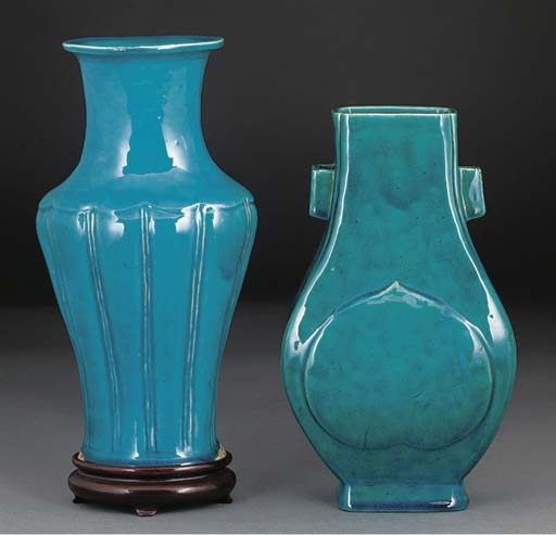 A turquoise glazed compressed