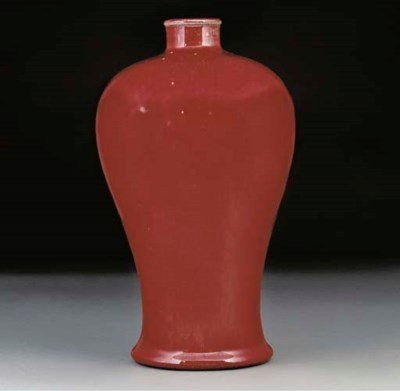 A sang de boeuf baluster vase,