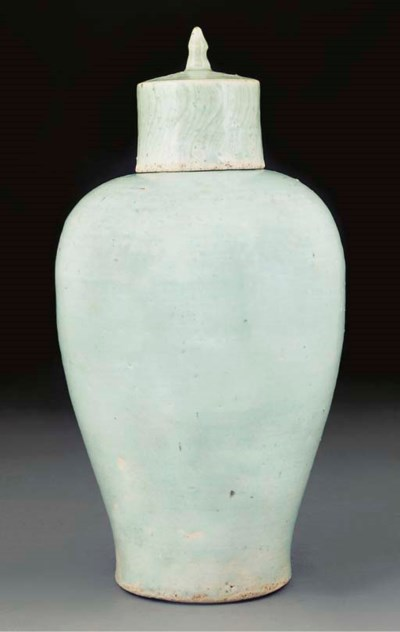 A Yingqing meiping and cover,