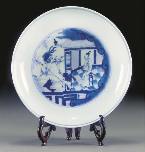 A blue and white dish, Yongzheng six-character mark and of the period