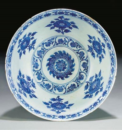A large blue and white bowl, 1