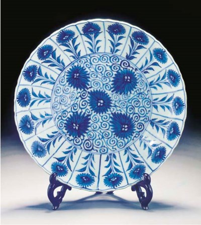 A blue and white dish made for