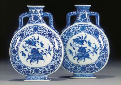A pair of blue and white moonf