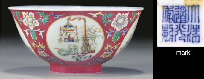 A famille rose medallion bowl,