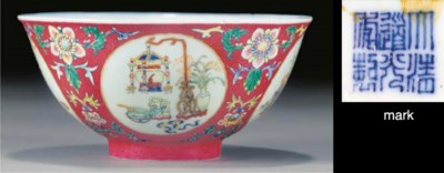A famille rose medallion bowl,
