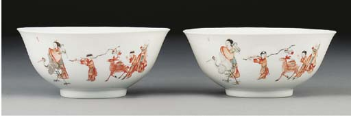 A pair of footed bowls, 19th c
