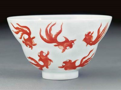 An iron-red decorated bowl, Da