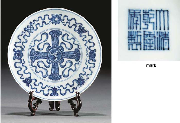 A blue and white footed dish,