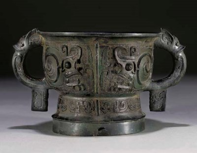 A bronze ritual food vessel, (