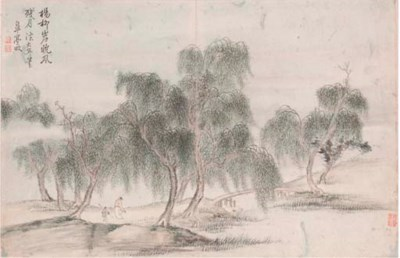 Three Chinese paintings, ink a