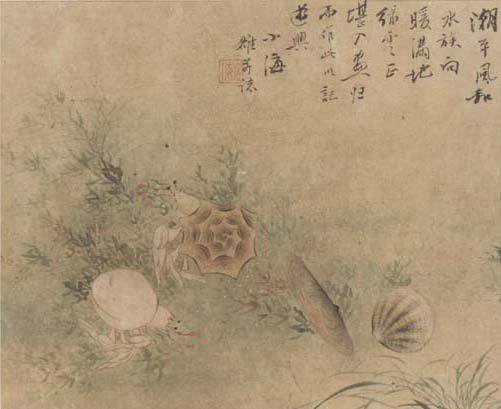 Weng Luo (1790-1849), eight al