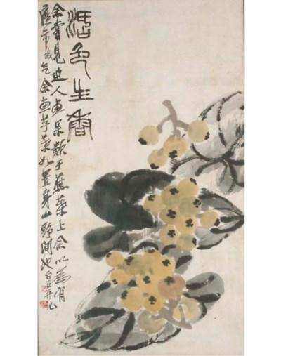 Qi Bashi (1863-1957), ink and