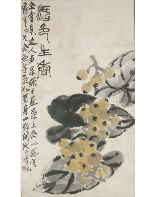 Qi Bashi (1863-1957), ink and colour on paper