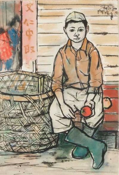 Shiy de Jinn (Xi Dejin), (1923