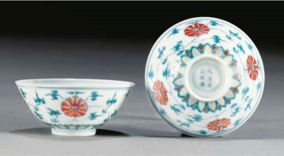 A pair of small doucai style b