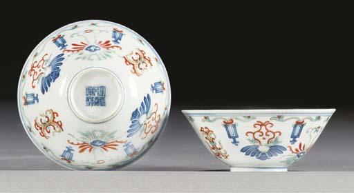 A pair of small wucai bowls, 1