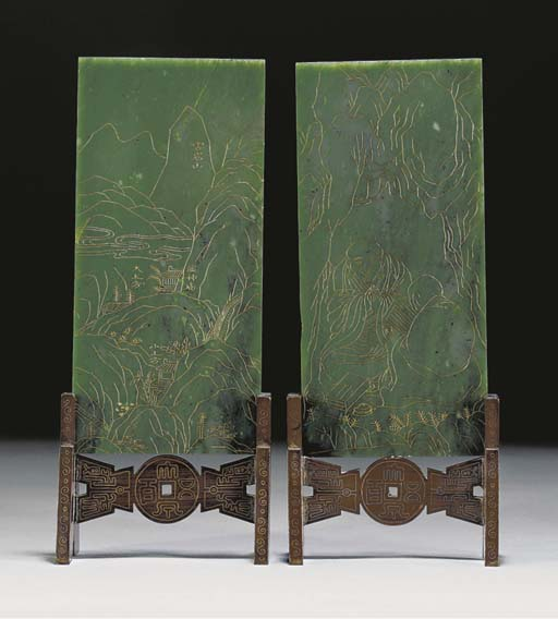 A pair of spinach jade plaques