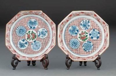 A pair of octagonal dishes for