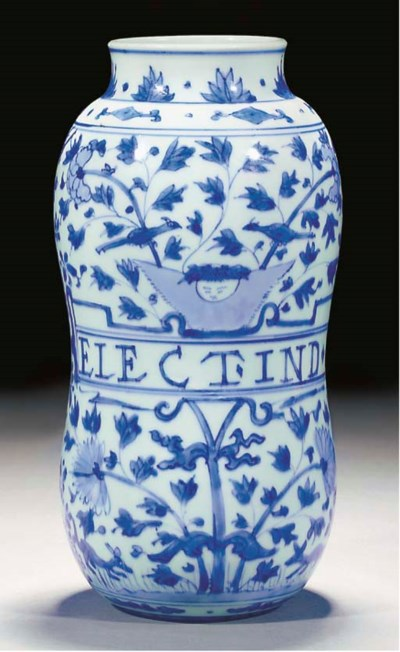 An export blue and white albar