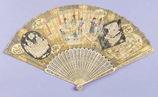 A fine fan, depicting an offic