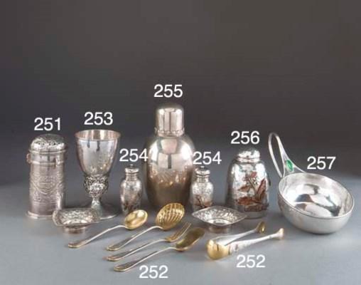 A George V Silver Goblet