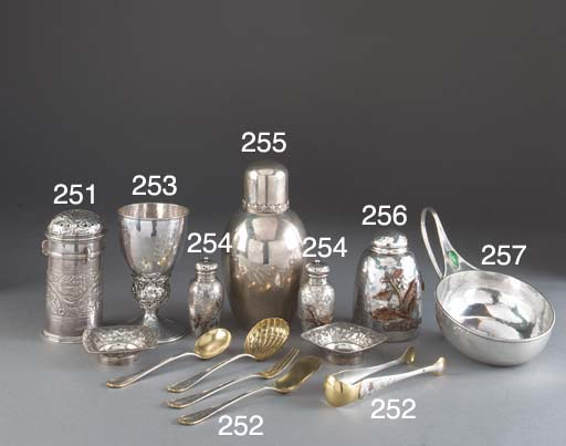 A Pair of American Silver Mixe