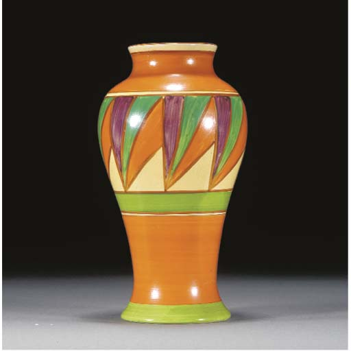 A Bizarre Meiping Vase