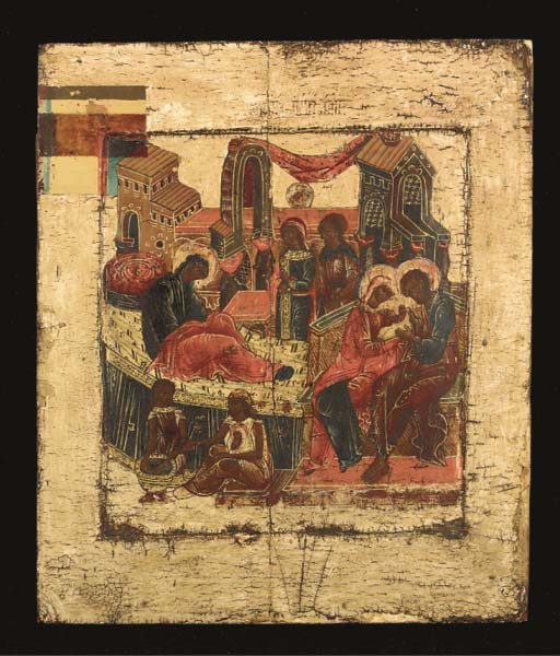 The nativity of the Mother of