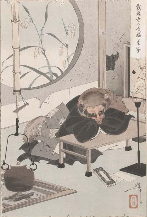 Tsukioka Yoshitoshi (1839-92),