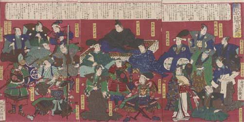 Eleven oban actor prints, 19th