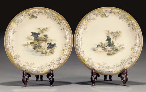 A set of five Satsuma plates,