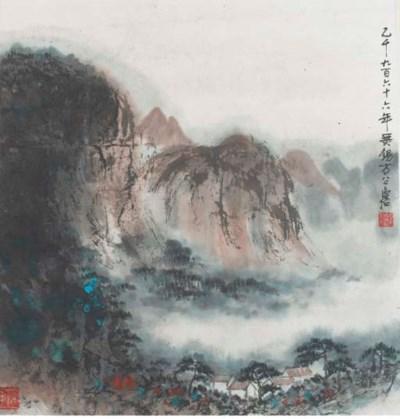 Fang Shaolin, 20th century