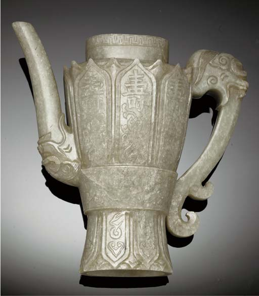 A grey jade carved ewer, late
