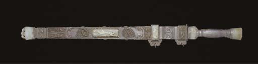 A Mongolian white metal mounte