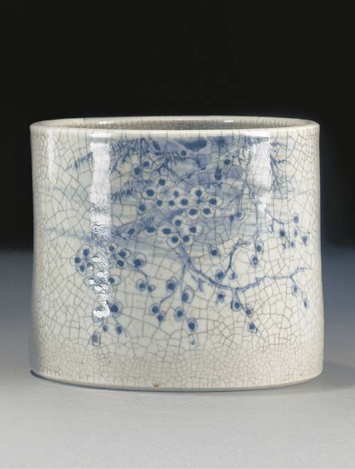 A blue and white crackleware b