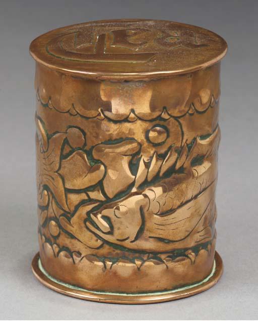 A Copper Tea Caddy