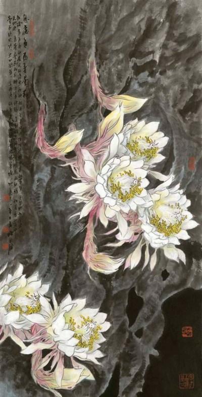 CHEN YONGQIANG (BORN 1948)