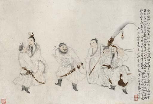 SU LIUPENG (ca. 1796-1862)