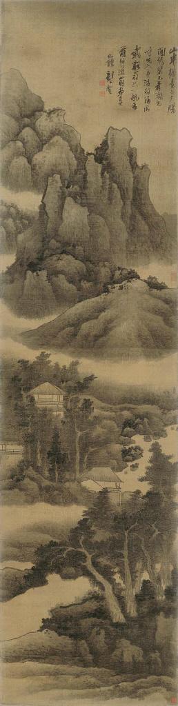 GONG XIAN (1619-1689)