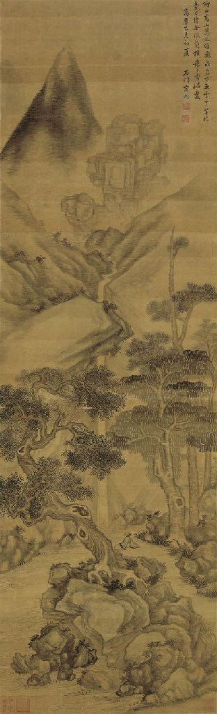 SONG XU (1525 - AFTER 1605)