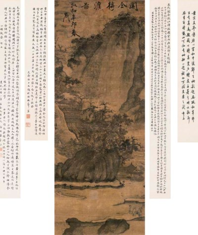ATTRIBUTED TO GUAN TONG (FIVE