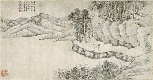 WEN DIAN (1633-1704)