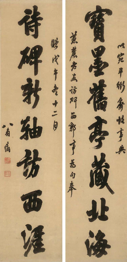 WENG FANGGANG (1733-1818)