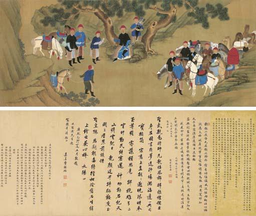 QIANG GUOZHONG (17TH-18TH CENT