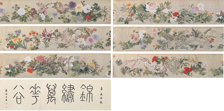 YUN SHOUPING (1633-1690)