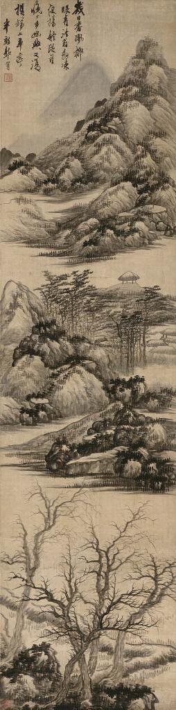 GONG XIAN (1599-1689)