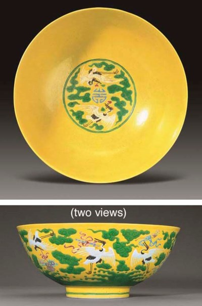 A VERY RARE ENAMELLED YELLOW-G