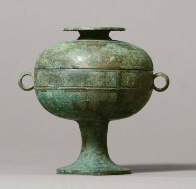 A BRONZE FOOD VESSEL AND COVER
